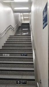 永田町駅 の階段