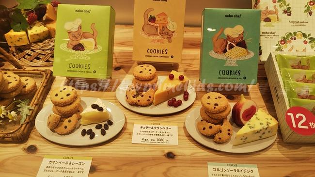 ネコシェフクッキーの日持ち・賞味期限