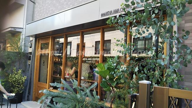 神楽坂AKHA AMA COFFEE(アカアマコーヒー)の人気メニューは?アクセス・営業時間も地元民が紹介!