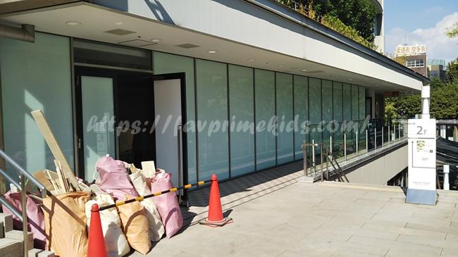 JR水道橋駅からコメダ珈琲店までのアクセス