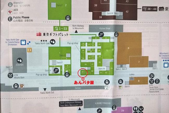 東京ギフトパレット岡田謹製あんバタ屋の地図