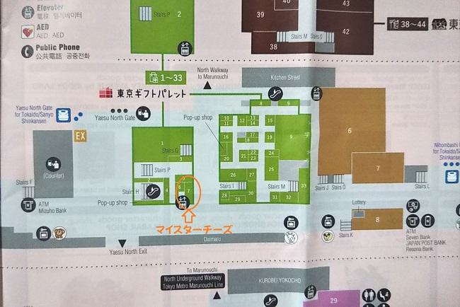 東京ギフトパレットマイスターチーズ地図