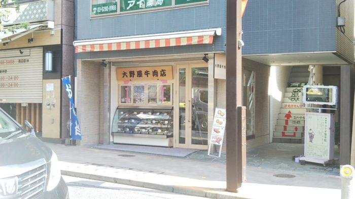 神楽坂 COWMAN STEAK CLUB(カウマンステーキクラブ)から見た大野屋牛肉店