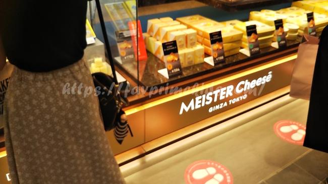 マイスターチーズが行列!売り切れ状況と、メニューを店員さんに聞いてきました♪