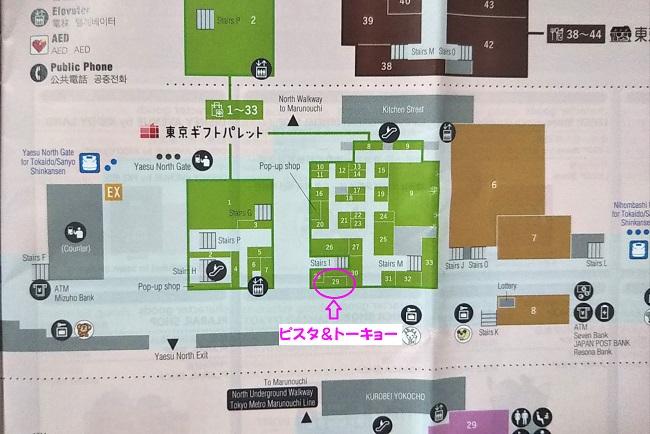 東京ギフトパレット ピスタ&トーキョー地図