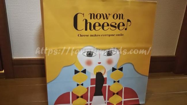 グランスタ東京ナウオンチーズ