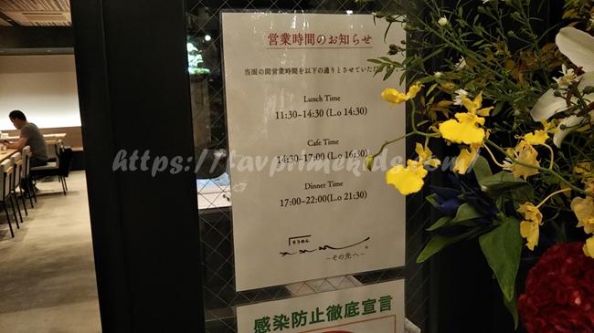 日比谷OKUROJI(オクロジ)『そうめん そそそ その先へ』の営業時間は?ランチタイムもチェック!