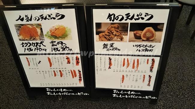 日比谷OKUROJI(オクロジ)『天ぷらとワイン大塩』のランチ情報★メニューを紹介