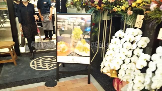 OKUROJI『クックバーン東京』のランチは?人気メニューを紹介