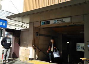 神楽坂駅から手越ビューティーサロン(TEGOSHI BEAUTY SALON)へのアクセス1