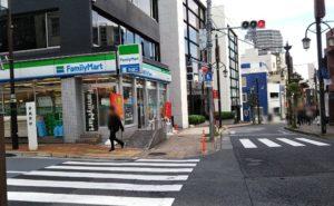 神楽坂駅から手越ビューティーサロン(TEGOSHI BEAUTY SALON)へのアクセス3