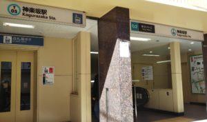 神楽坂駅から手越ビューティーサロン(TEGOSHI BEAUTY SALON)へのアクセス2