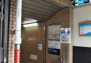 飯田橋駅から手越脱毛ビューティーサロン(TEGOSHI BEAUTY SALON)へのアクセス