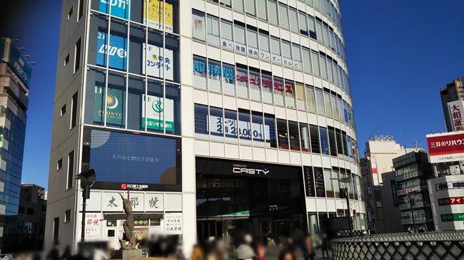 川口駅からTEGOSHI BEAUTY SALON川口キャスティ店へのアクセス(行き方) (3)