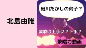 平野紫耀 弟 インスタ